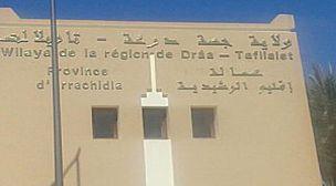الرشيدية…خمسة أحزاب تتقاسم مقاعد الدائرة التشريعية للإقليم
