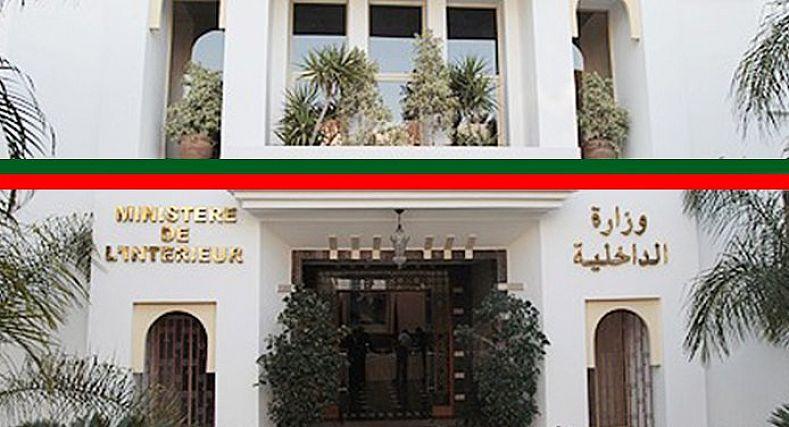 الداخلية تحدد موعد إيداع الترشيحات لرئاسة الجماعات والجهات وجلسات انتخابهم.