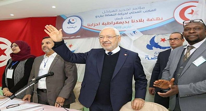 استقالة أكثر من 100 قيادي من حركة النهضة التونسية