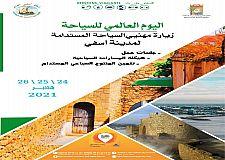 Journée mondiale du tourisme:  L'Alliance Safiots du Monde et l'Association  Nationale pour le Développement du tourisme Durable  Organise une Visite guidée de la ville de Safi