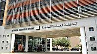 الجماعات الترابية… فائض في الميزانية بقيمة 688 مليون درهم حتى نهاية دجنبر الماضي
