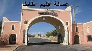 مجلس جهة سوس ماسة…هذه أسماء أعضاء المجلس عن اقليم طاطا