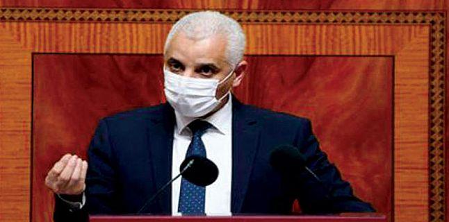 الملك يعفي الرميلي من وزارة الصحة ويعيد خالد آيت الطالب