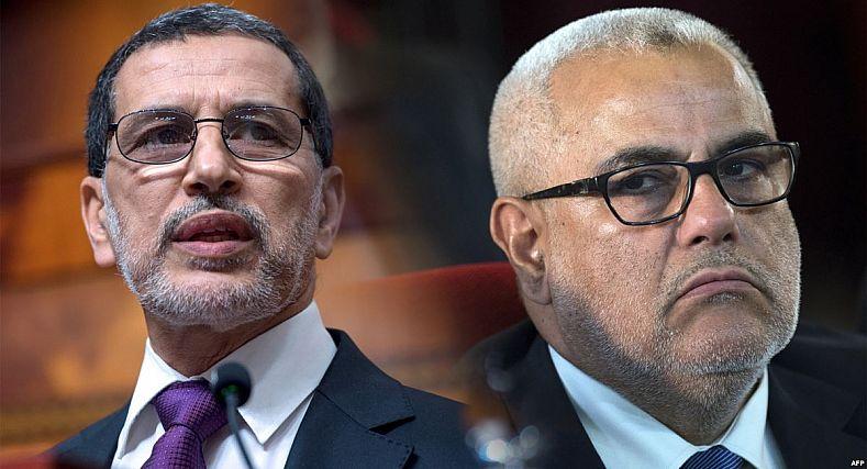 """رسميا..""""البيجيدي"""" يعلن عن عقد مؤتمره الوطني الاستثنائي نهاية الشهر الجاري"""
