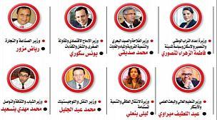 هؤلاء هم الأربعة عشر وزيرا جديدا بحكومة أخنوش