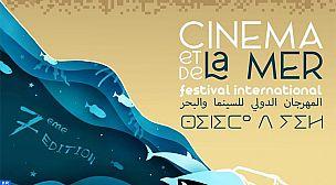 ادارة المهرجان الدولي للسينما و البحر بإقليم سيدي إفني تعلن افتتاح التسجيل