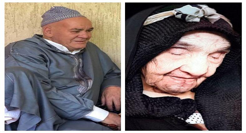 تعزية في وفاة  اخ وعمة الفنان عمر ايت سعيد