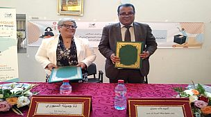 ابن جرير: توقيع شركات في إطار مشروع العيادة القانونية بجهة مراكش اسفي.