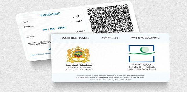 ابتداء من الخميس المقبل.. الحكومة تعتمد جواز التلقيح
