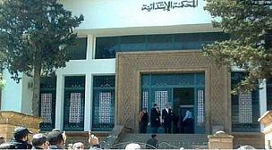 النيابة العامة بفاس تدخل على خط ملف الصحفي المزور