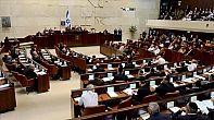 """""""الكنيست"""" يطلق لوبيا لدعم اتفاقيات التطبيع مع الدول العربية"""