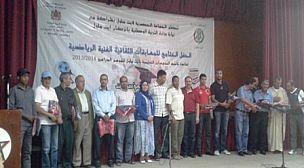 حفل تتويج الفائزين في المسابقات المنظمة من طرف المجلس البلدي لايت ملول   لفائدة المؤسسات التعليمية