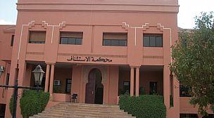 الحكم على إبن مسؤول حزبي بورزازات بـخمس سنوات سجنا نافذا