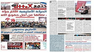 الحسين أزم في حوار حصري مع نبض المجتمع