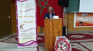 تجديد مكتب مؤسسة الاعمال الاجتماعية للتعليم باكادير اداوتنان