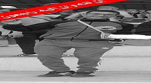 وفاة احد مشجعي فريق حسنية اكادير إثر سقوطه من باب حافلة ألزا ALSA للنقل