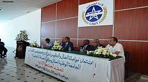 الاتحاد المغربي للشغل يحقق انتصارا باهرا في الانتخابات المهنية بقطاع الجماعات المحلية