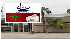 حصري: تفاصيل نتائج الانتخابات بالجماعة الحضرية لأكادير